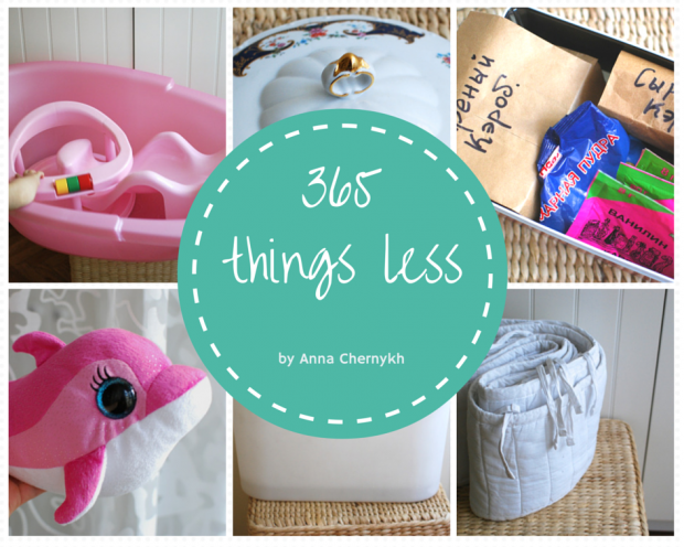 365 things less-4