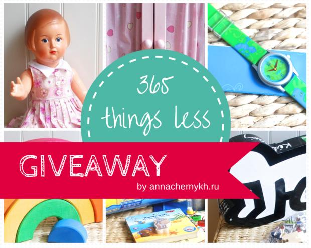 365 things less-12