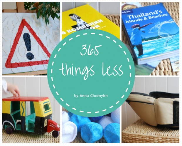 365 things less-9
