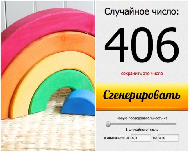 give5.jpg