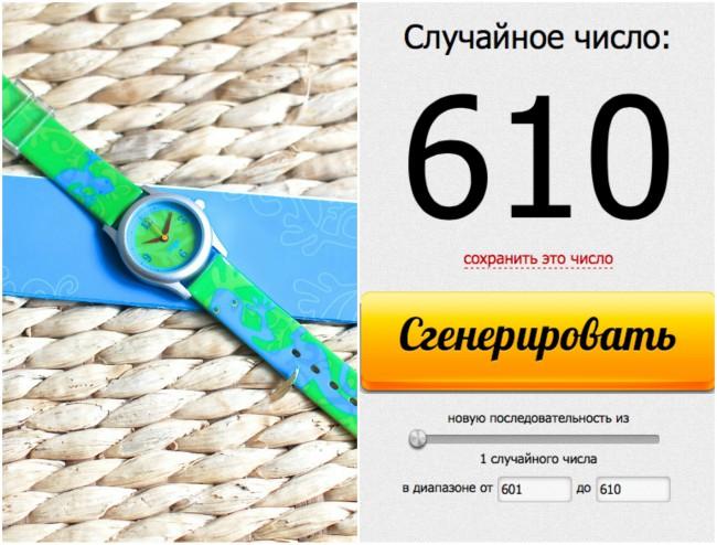 give8.jpg