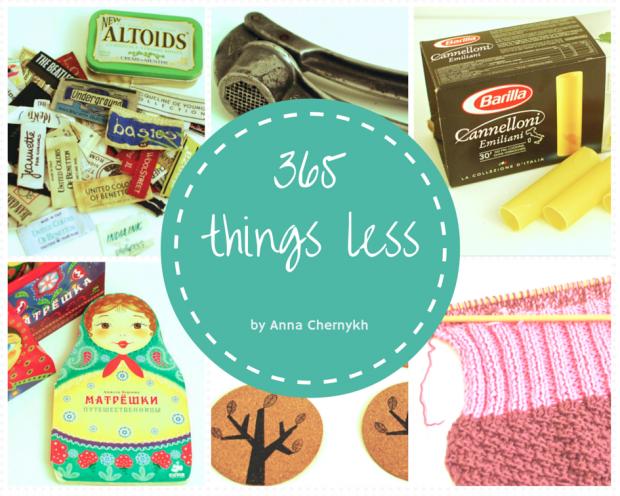 365 things less-15