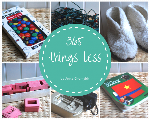 365 things less-17