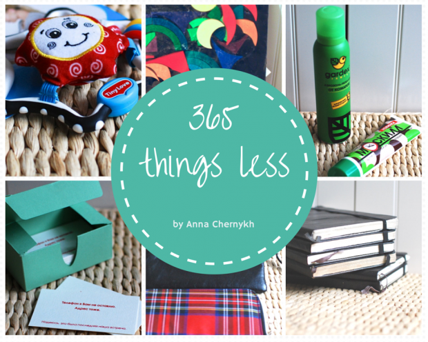 365 things less-21