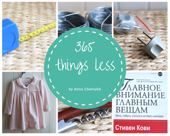 365 things less-11