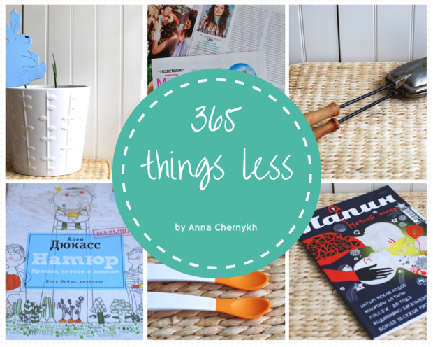 365 things less-13