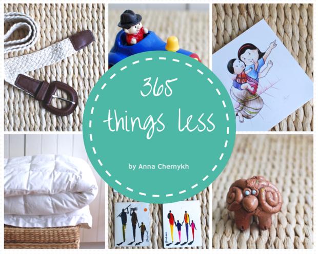365 things less-16