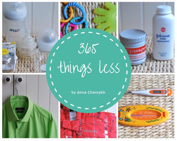 365 things less-18