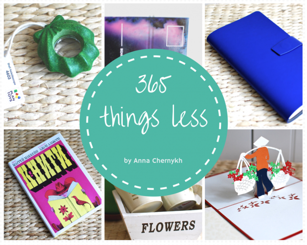 365 things less-22
