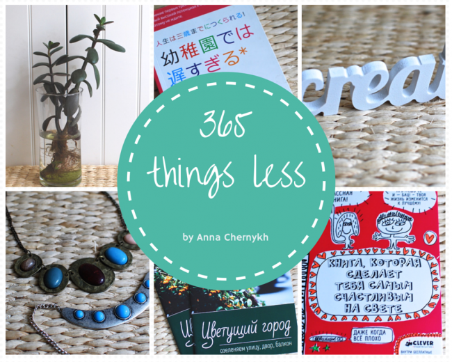 365 things less-23