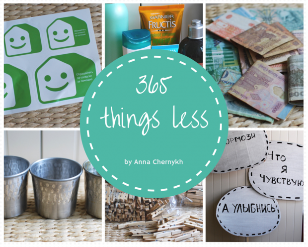 365 things less-24