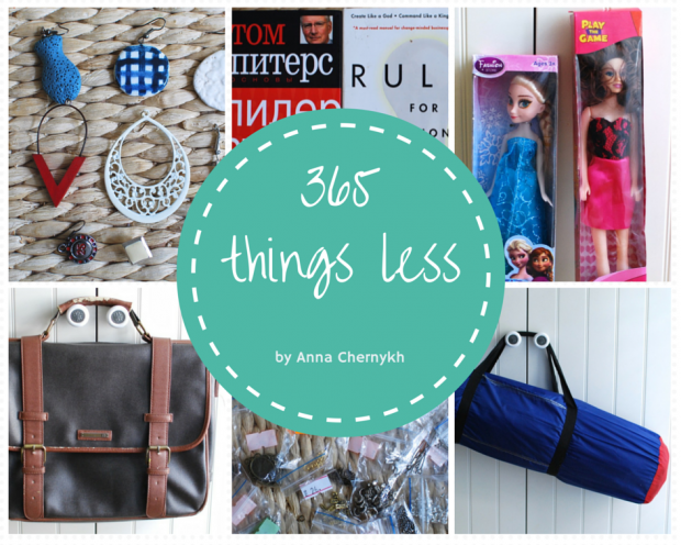 365 things less-25