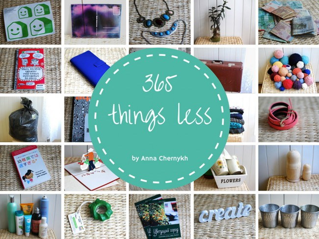 365things less-2