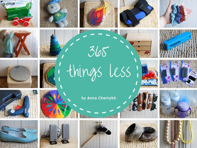 365things less-5