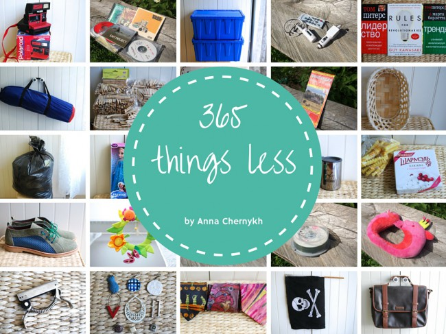 365things less