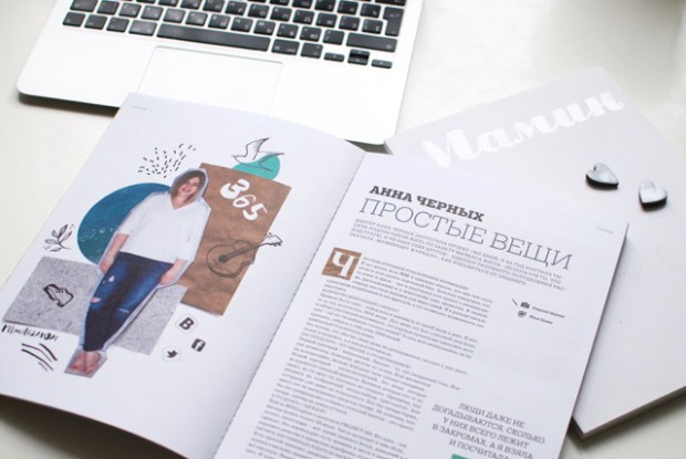 Анна Черных: ПРОСТЫЕ ВЕЩИ | Интервью в Мамином журнале