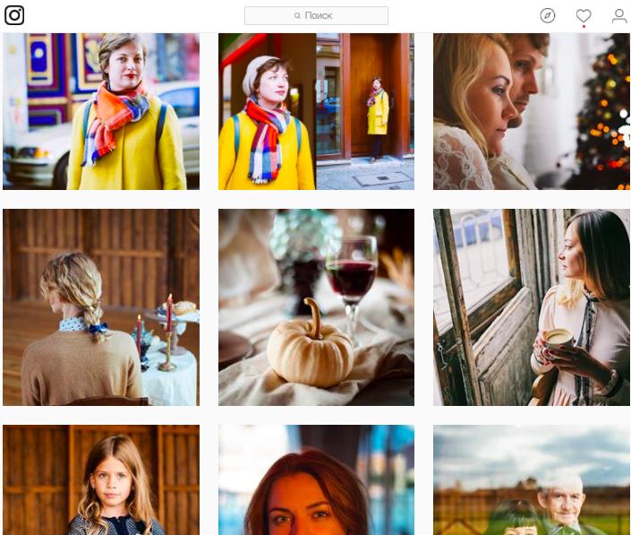 Катя Бартенева — выпускник воркшопа Хорошо Быть Блогером