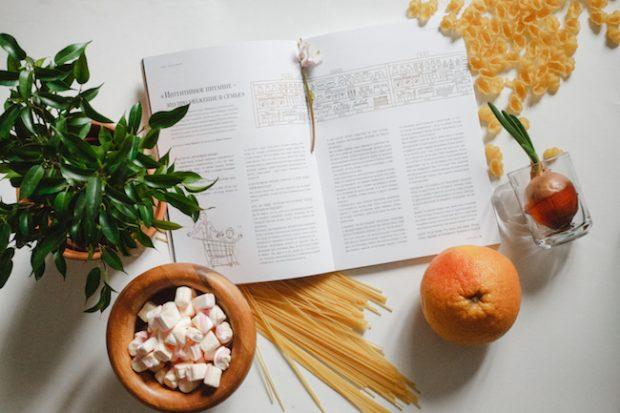 «Интуитивное питание — это про уважение в семье»: разговор с Владом Бухтояровым | Блог Анны Черных
